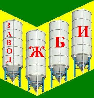 Зеленоградский завод жби характеристики железобетонных плит перекрытия